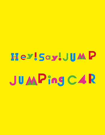 JUMPingCAR-chatch