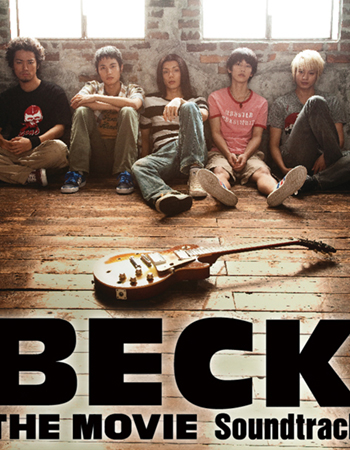 BECK-catch
